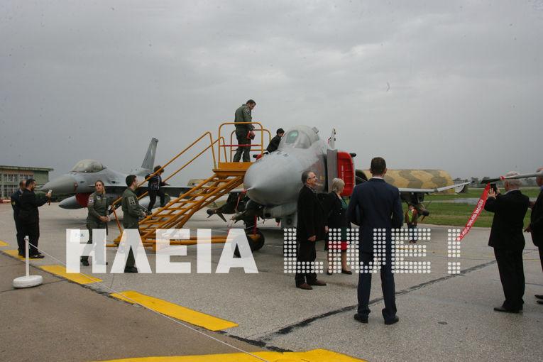 aeropor5