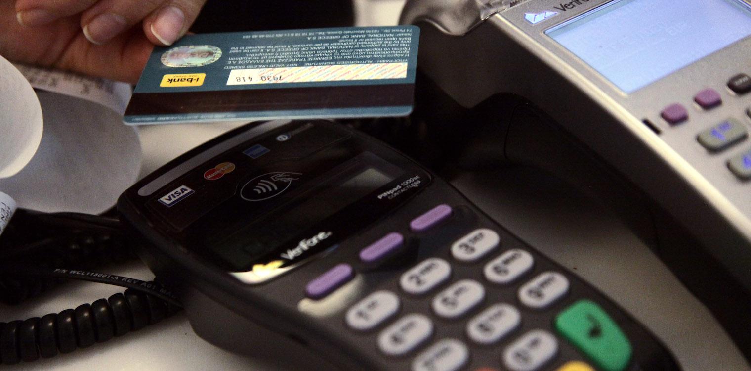 Καμπάνα» 1.000 ευρώ σε όσους δεν δηλώσουν επαγγελματικό λογαριασμό ... 403fb322e0b