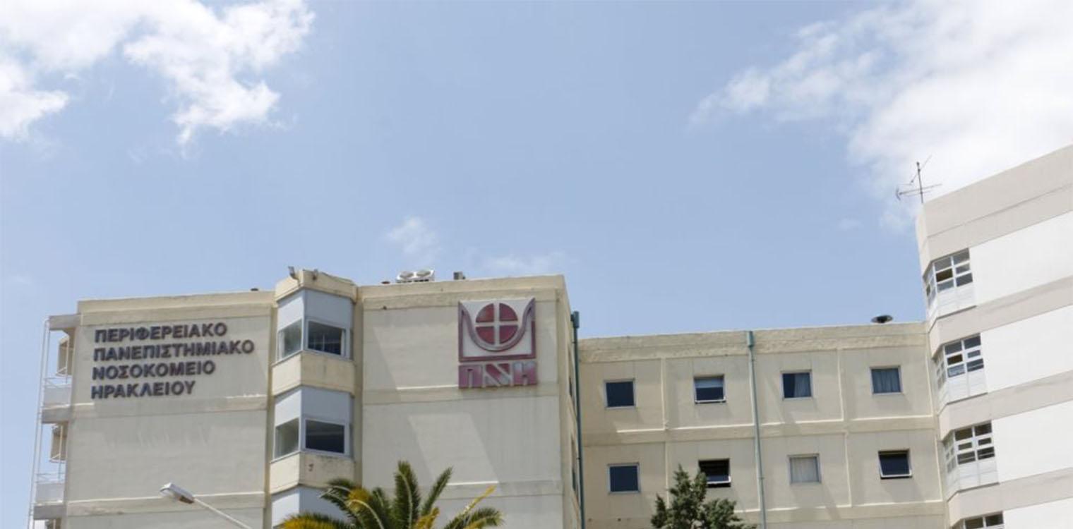 15db62c453c Ανείπωτη τραγωδία στην Κρήτη: Νεκρό εννέα μηνών μωράκι - Κατάπιε αντικείμενο