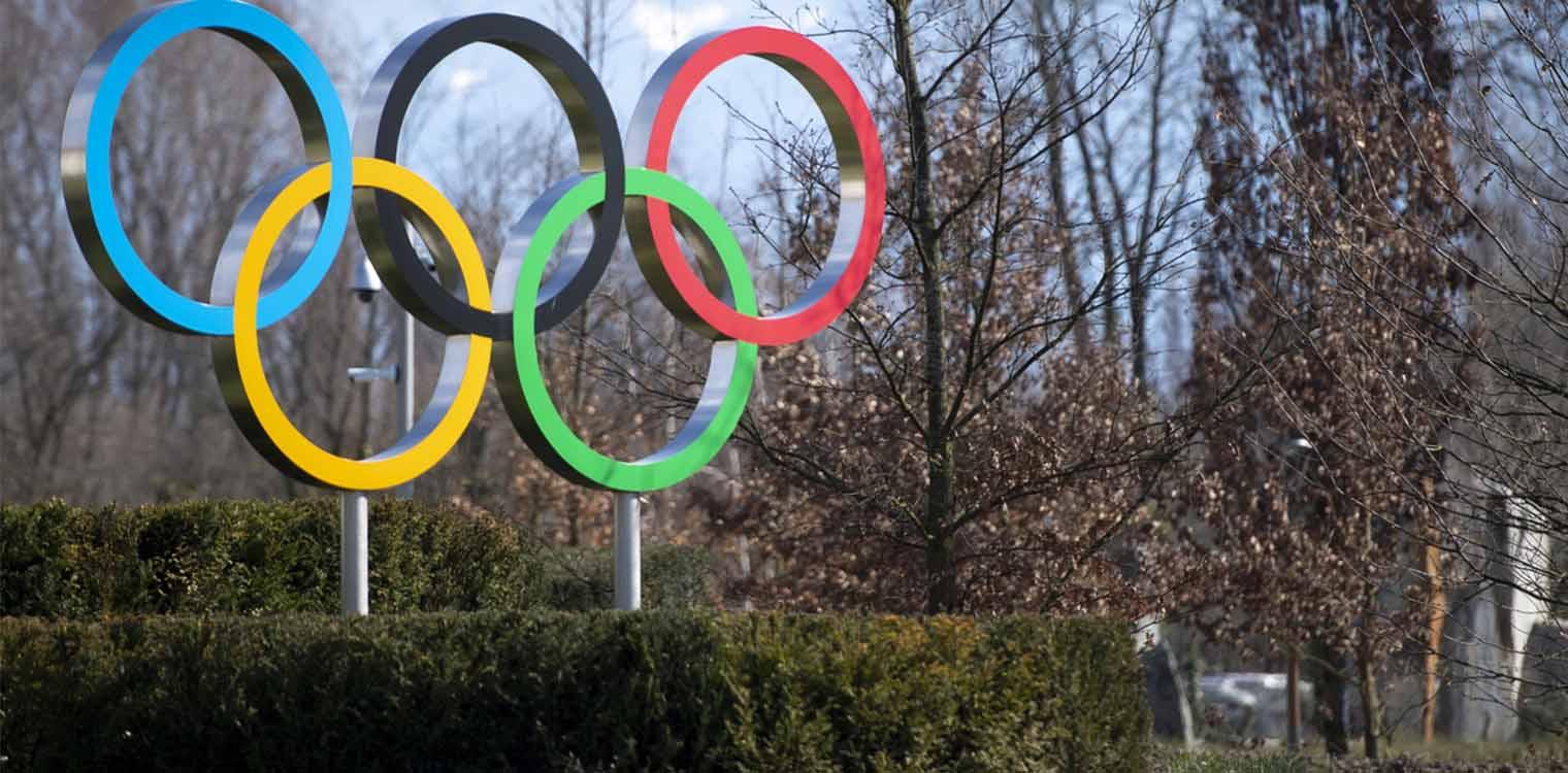 Ολυμπιακοί Αγώνες 2020: Μεγάλη διαμαρτυρία έξω από το στάδιο την ώρα της τελετής  έναρξης (video) - Ηλεία Live! Όλες οι ειδήσεις και τα νέα της Ηλείας και  της Ελλάδας