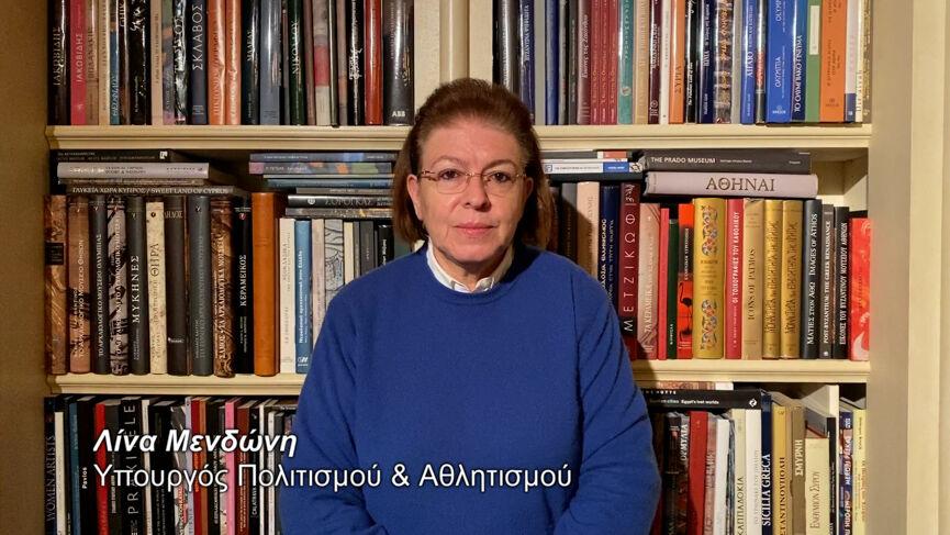 https://www.ilialive.gr/images/new_images/ilialive/2020/11_November/04_week/mendoni.jpg