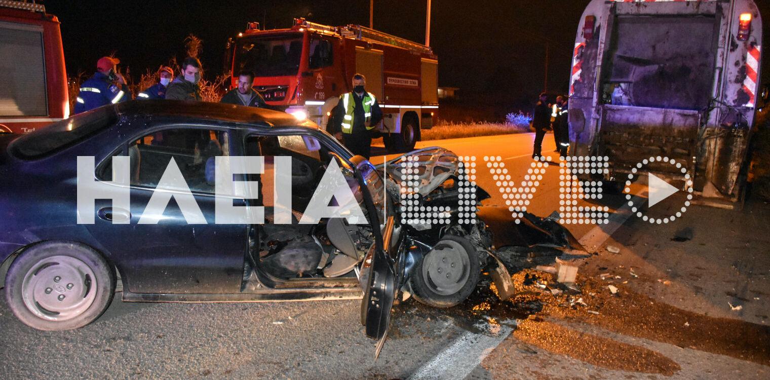 Πατρών – Πύργου: Νεκρός αστυνομικός σε τροχαίο στα Χανάκια – ΙΧ συγκρούστηκε με απορριμματοφόρο