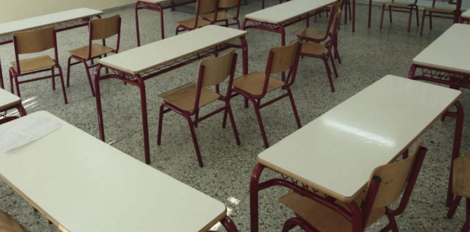 Διορισμοί 10.500 εκπαιδευτικών: Υπουργική απόφαση για τον καθορισμό θέσεων κατά ειδικότητα και κλάδο