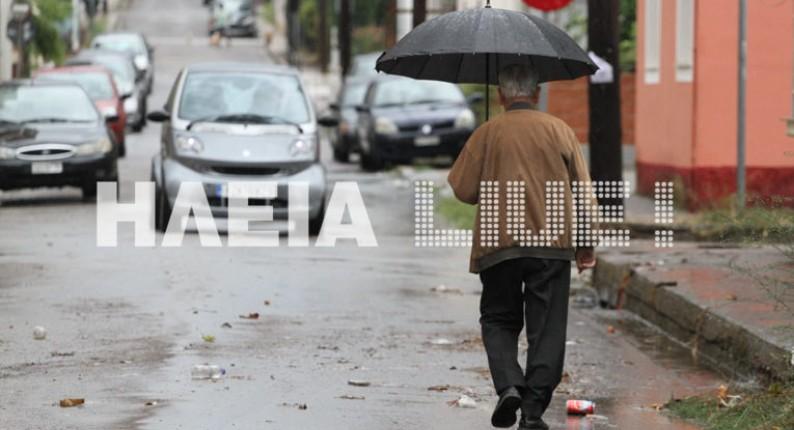 Ηλεία: Ασθενείς βροχές και υποχώρηση της θερμοκρασίας