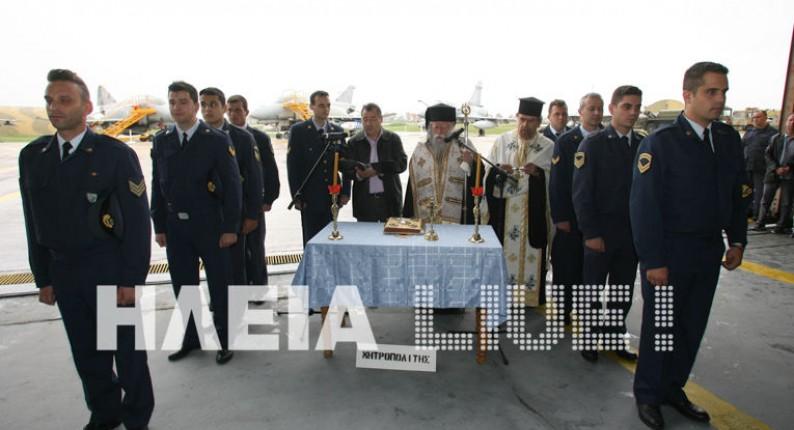 Υπό βροχή ο εορτασμός του προστάτη της Αεροπορίας στην 117 ΠΜ Ανδραβίδας (photos)