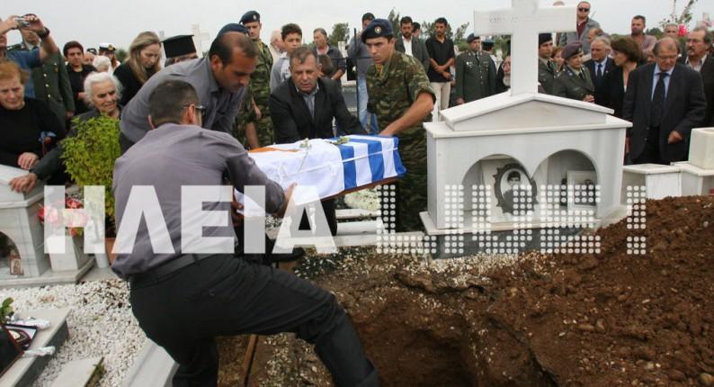 Επέστρεψε στη γη που γεννήθηκε . . . ο Καταδρομέας Α. Αναστασόπουλος (photos)