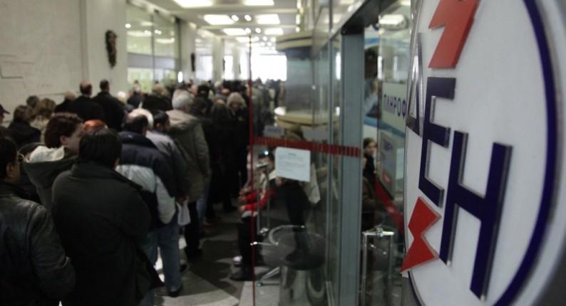 21.118 νοικοκυριά στην Ηλεία χρωστάνε συνολικά 3.5 εκατ. ευρώ στη ΔΕΗ!