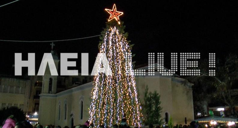 Άναψε το δέντρο στην Αμαλιάδα! - Λαμπερή η πρώτη Χριστουγεννιάτικη γιορτή του δήμου Ήλιδας