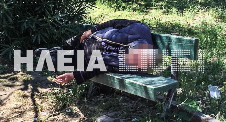 Εικόνες εξαθλίωσης στην Αμαλιάδα της κρίσης