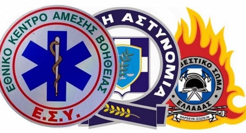 Ηλεία: Με ηρεμία μπήκε το 2017 - Τα πρώτα συμβάντα σε Αστυνομία - Πυροσβεστική - ΕΚΑΒ