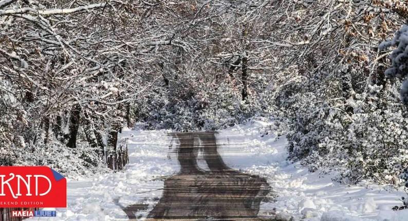 Έκτακτο Δελτίο Καιρού: Χιόνια, κρύο και ακολουθούν καταιγίδες