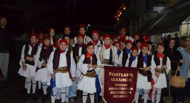 Ο Γενιτσαρίστικος χορός Λεχαινών ταξίδεψε στο Μεσολόγγι
