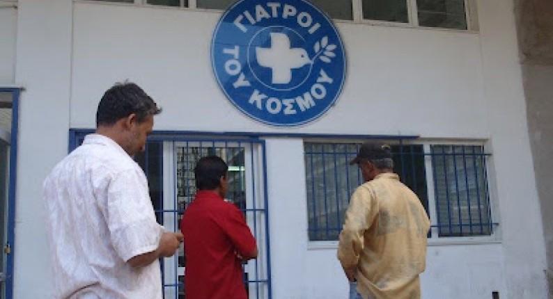 Δωρεάν site γνωριμιών για τους γιατρούς