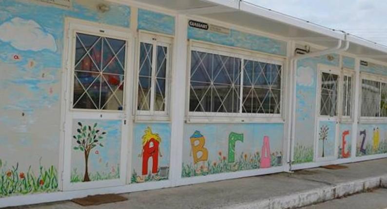 """Εννιά χρόνια στα """"κουτιά"""" είναι πολλά - Την Τετάρτη κλείνει επ' αόριστον το δημοτικό σχολείο Ν. Μανωλάδας"""
