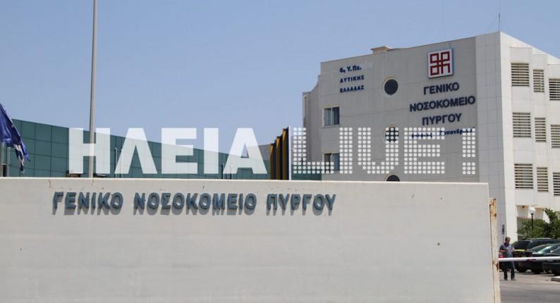 Ηλεία: Αντίστροφη μέτρηση για τη Θεραπευτική Μονάδα του ΟΚΑΝΑ
