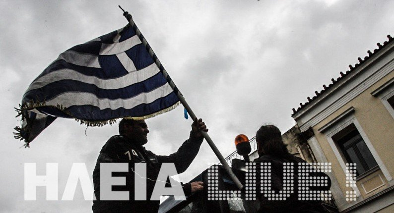 Ηλεία: Σήμερα το συλλαλητήριο των αγροτών
