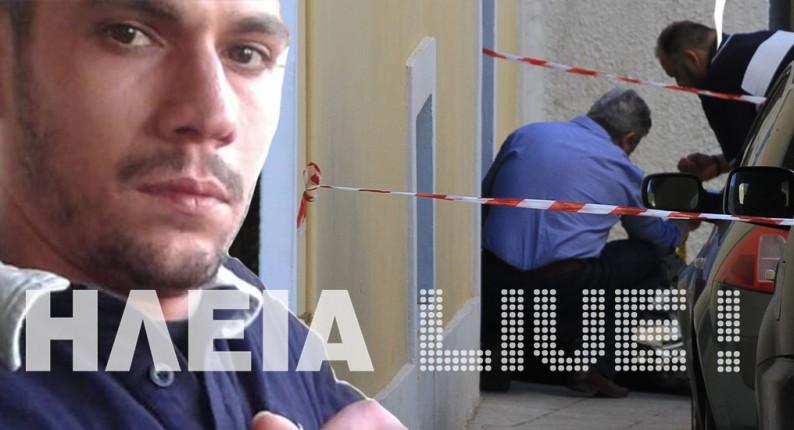 Πύργος: Βρέθηκε πτώμα 30χρονου κάτω από το Επαρχείο - Παθολογικά τα αίτια θανάτου - Τον μετέφεραν στο σημείο δύο άτομα (photos)
