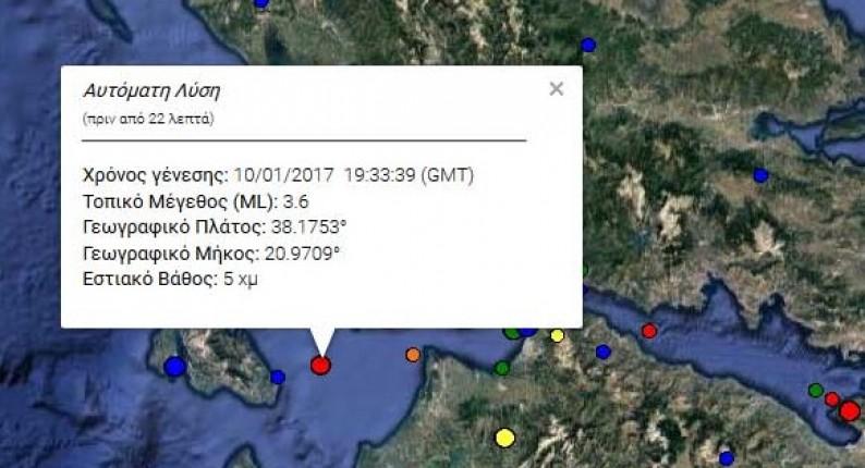 Σεισμός 3,6 Ρίχτερ - Μεταξύ Καλογριάς και Κεφαλονιάς το επίκεντρο