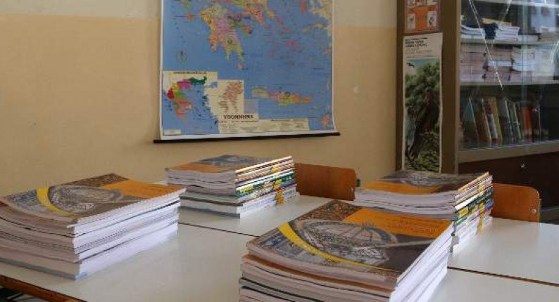 Τα πάνω κάτω σε Γυμνάσιο και Λύκειο: Προτάσεις για κατάργηση εξετάσεων και βαθμών - Θα μειωθούν και τα διαλείμματα