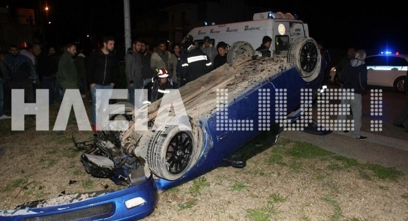 Πύργος: Τρεις τραυματίες σε τροχαίο στην οδό Αλφειού - Ανήλικοι οδηγός (photos) και επιβαίνοντες