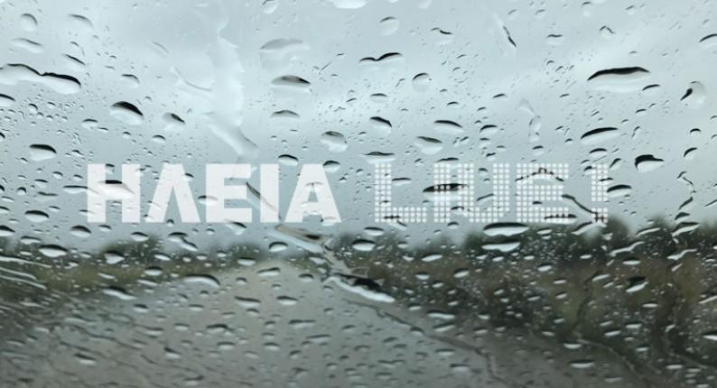Ηλεία: Βροχερό μοτίβο και άνοδος της θερμοκρασίας