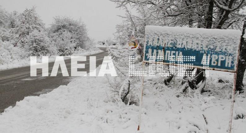 Έκτακτο Δελτίο της ΕΜΥ: Τσουχτερό κρύο και χιόνια σε όλη τη χώρα