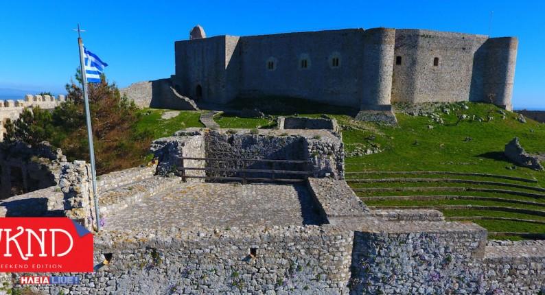 Χλεμούτσι: Θαυμάζοντας το ωραιότερο κάστρο της Πελοποννήσου